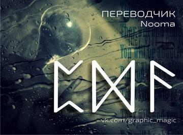 http://sd.uploads.ru/t/kVs9B.jpg