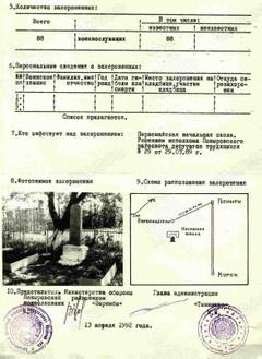 http://sd.uploads.ru/t/kWqwl.jpg