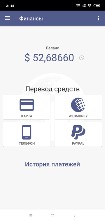 http://sd.uploads.ru/t/khmce.png