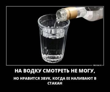 http://sd.uploads.ru/t/l8JKb.jpg