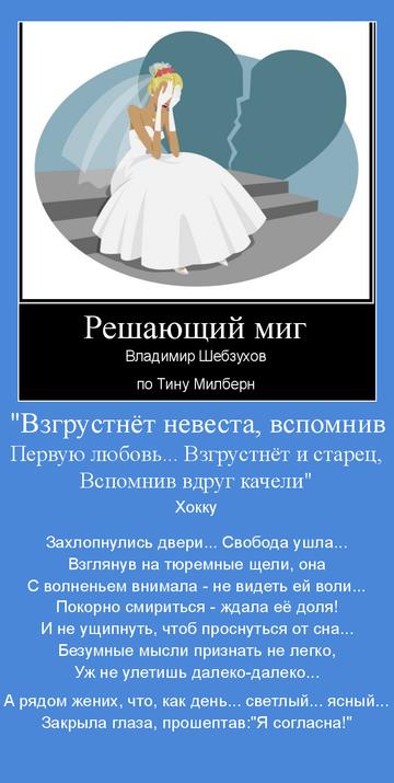 http://sd.uploads.ru/t/lDBwk.png