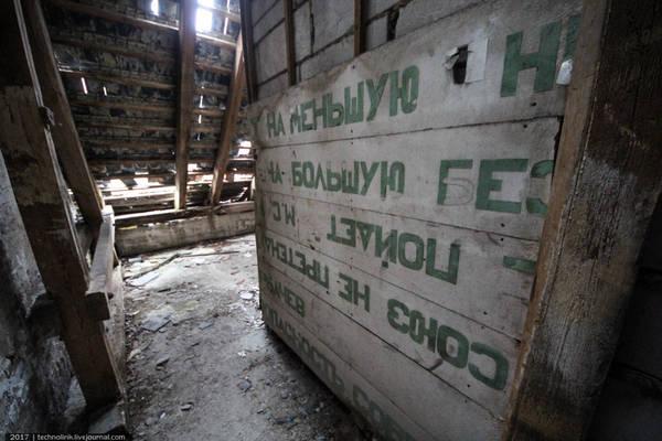 http://sd.uploads.ru/t/lErfN.jpg