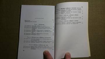 http://sd.uploads.ru/t/lYIQp.jpg