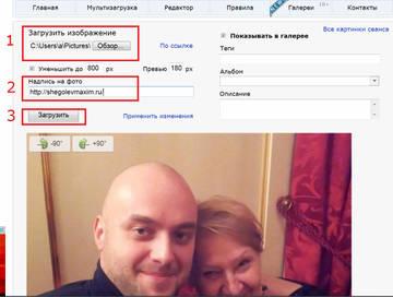 http://sd.uploads.ru/t/lZzu2.jpg