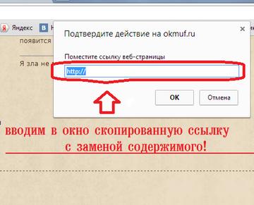 http://sd.uploads.ru/t/lsnWD.png