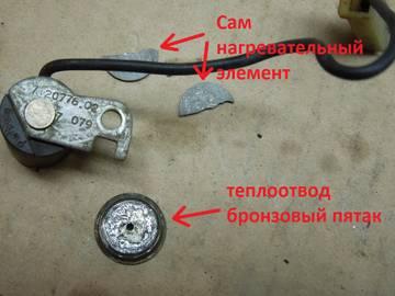 http://sd.uploads.ru/t/m6JtP.jpg