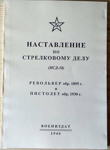 http://sd.uploads.ru/t/mQDiH.jpg