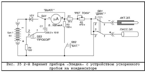 http://sd.uploads.ru/t/mRZHx.png