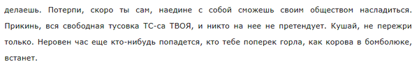 http://sd.uploads.ru/t/mXHwn.png