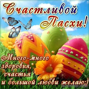 http://sd.uploads.ru/t/mYk03.jpg