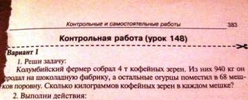 http://sd.uploads.ru/t/n1r3X.jpg