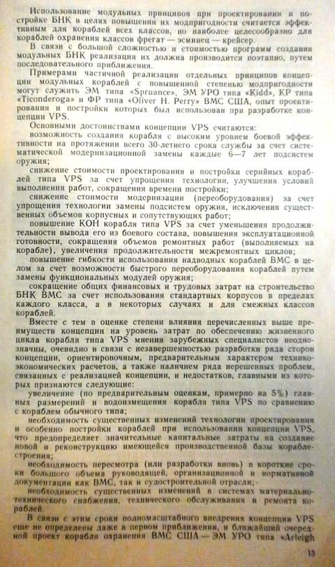 http://sd.uploads.ru/t/n5yzo.jpg