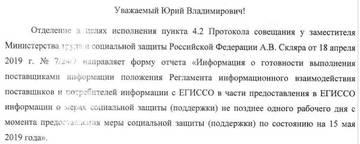 http://sd.uploads.ru/t/nAyG0.jpg