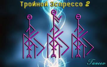 http://sd.uploads.ru/t/nMlT6.jpg