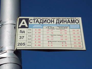 http://sd.uploads.ru/t/nVogu.jpg