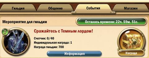http://sd.uploads.ru/t/nZy2R.jpg