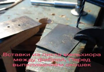 http://sd.uploads.ru/t/na9yA.jpg