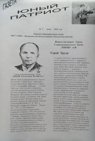 http://sd.uploads.ru/t/oMqJV.jpg