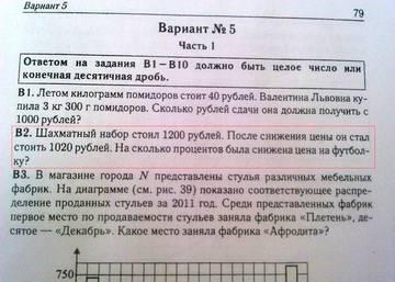 http://sd.uploads.ru/t/oSuaQ.jpg
