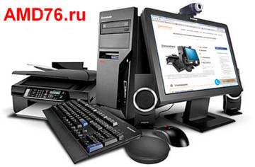 http://sd.uploads.ru/t/odDiU.jpg