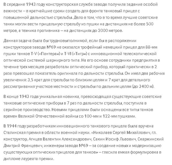 http://sd.uploads.ru/t/oqEDx.png