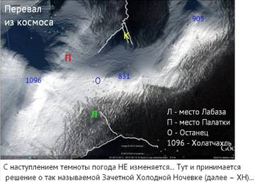 http://sd.uploads.ru/t/orDS2.jpg