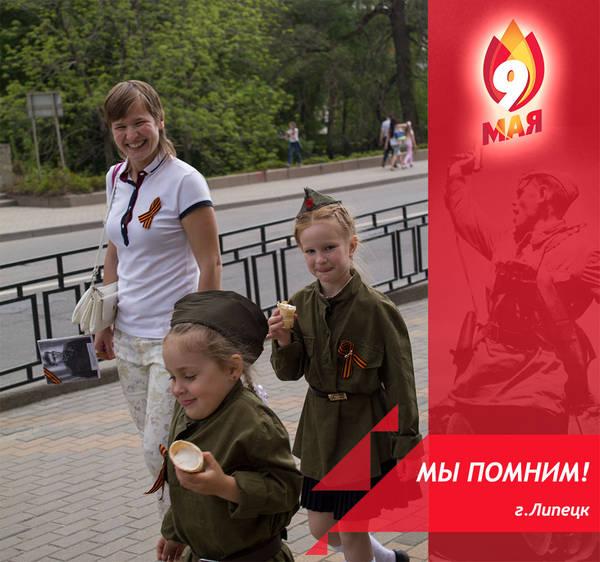 http://sd.uploads.ru/t/oy9na.jpg