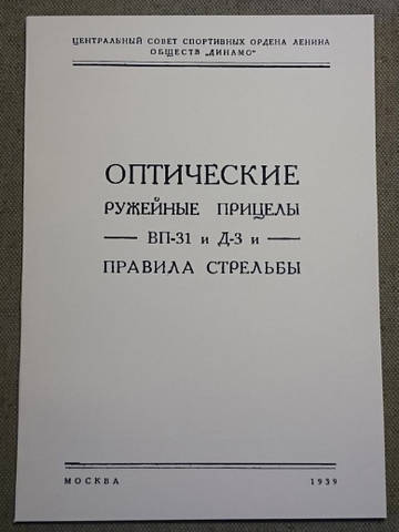 http://sd.uploads.ru/t/p54ab.jpg