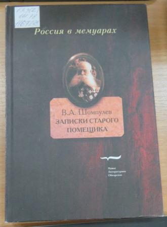 http://sd.uploads.ru/t/p63Uj.jpg
