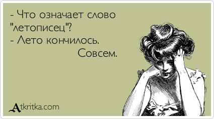 http://sd.uploads.ru/t/pOFAd.jpg