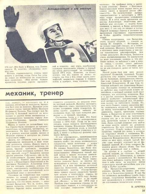 http://sd.uploads.ru/t/pmSFG.jpg