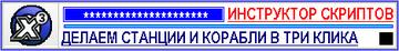 http://sd.uploads.ru/t/puOWj.png