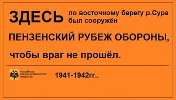http://sd.uploads.ru/t/q0fe9.jpg