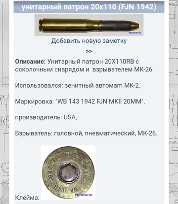 http://sd.uploads.ru/t/q6Jtz.png