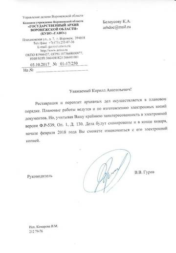 http://sd.uploads.ru/t/q7MpF.jpg