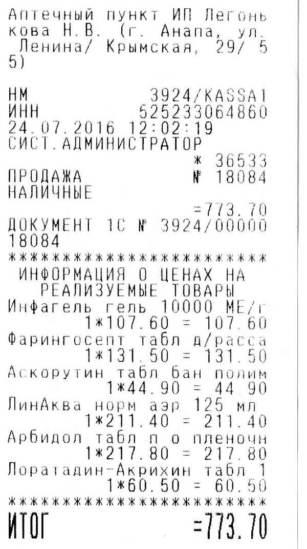 http://sd.uploads.ru/t/qLAO8.jpg