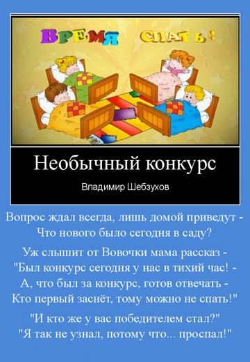 http://sd.uploads.ru/t/qLIOb.png