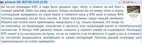 http://sd.uploads.ru/t/qQdYj.jpg