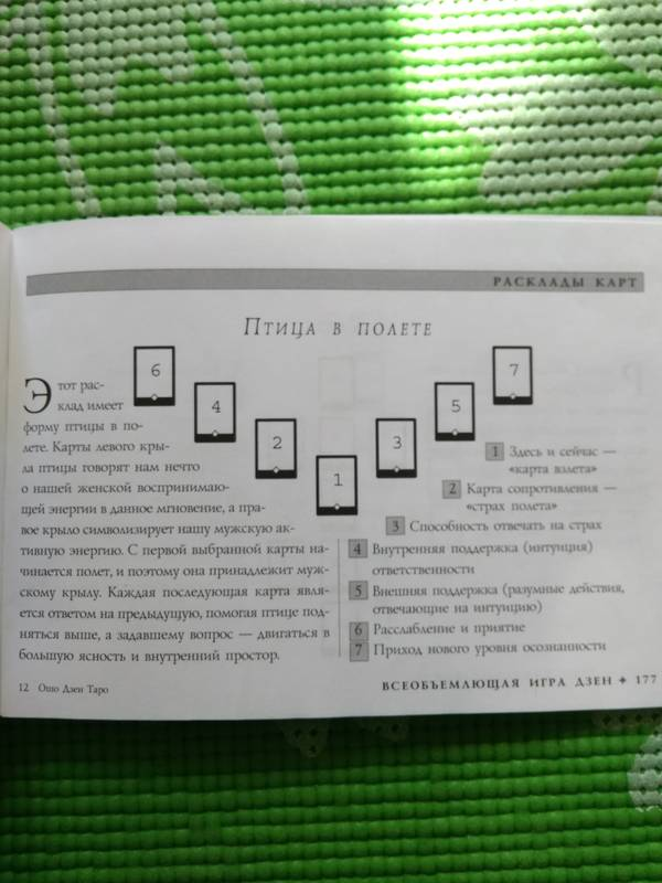 http://sd.uploads.ru/t/qV0mC.jpg