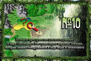 http://sd.uploads.ru/t/qaHdX.png