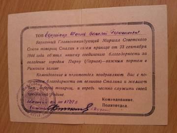http://sd.uploads.ru/t/qgZCe.jpg