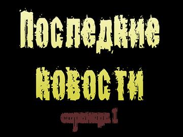 http://sd.uploads.ru/t/qnhpJ.png