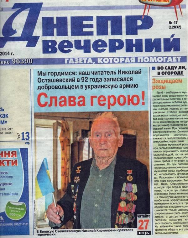http://sd.uploads.ru/t/r8iqO.jpg