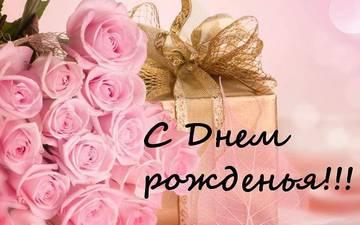 http://sd.uploads.ru/t/rK5M8.jpg
