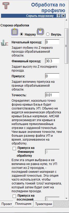 http://sd.uploads.ru/t/rObsi.jpg
