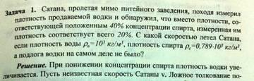http://sd.uploads.ru/t/rSgLT.jpg