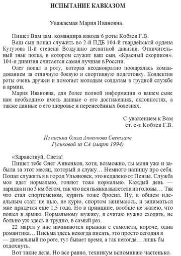 http://sd.uploads.ru/t/rUFIL.jpg