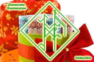 http://sd.uploads.ru/t/rZUfv.jpg