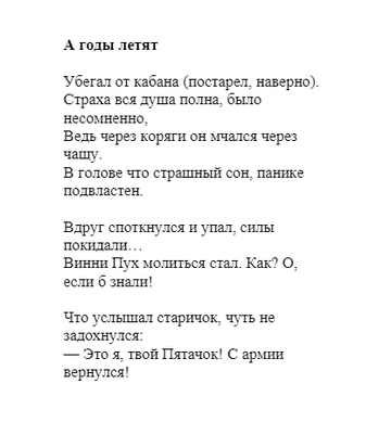 http://sd.uploads.ru/t/rbGBD.png