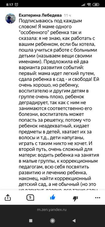 http://sd.uploads.ru/t/rhCbf.jpg